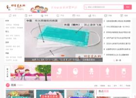 autoid-china.com.cn