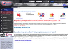 autoimport31.ru