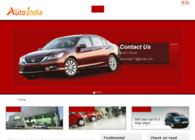 autoindiahyd.in