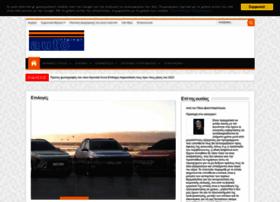 autointernet.gr