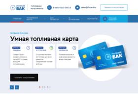 autojek.ru