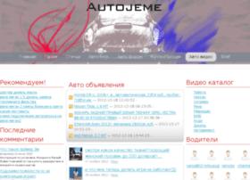 autojeme.ru