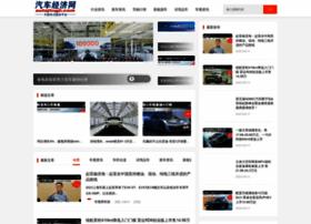 autojingji.com