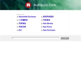 autojoys.com