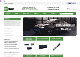 autokeys-shop.ru