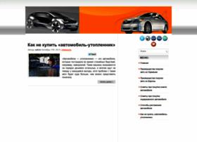 autokinito.ru