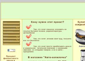 autokopilochka.oost-west.com