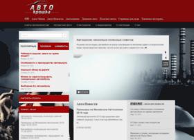 autokroshka.net