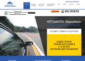 autokurs.tomsk.ru