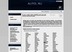 autol.ru