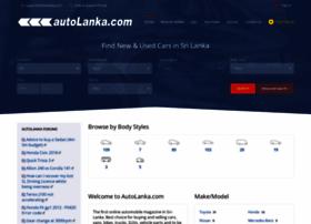 autolanka.com