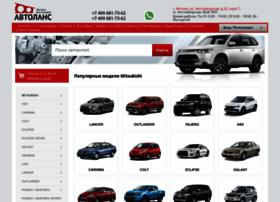 autolans.ru