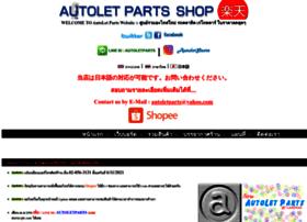 autoletparts.com