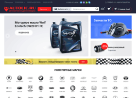 autolic.ru