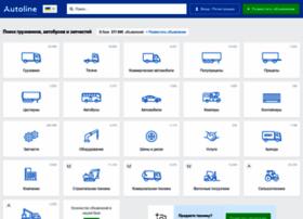 autoline.com.ua