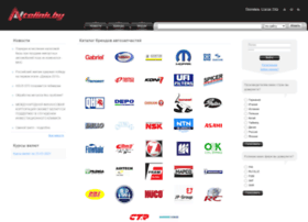 autolink.by