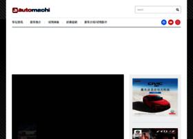 automachi.com