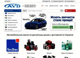 automag-dnepr.com