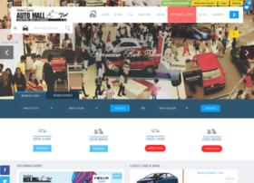 automallindia.net