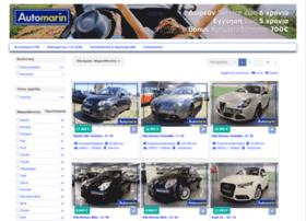 automarin.car.gr