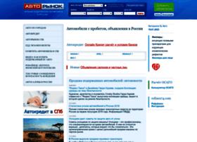 automarketspb.ru