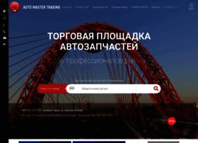 automaster.ru