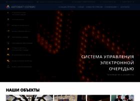 automat-service.ru