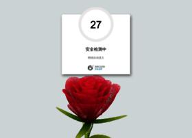 automaticcorrugatedboxmakingmachine.com
