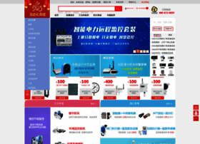 automation.com.cn