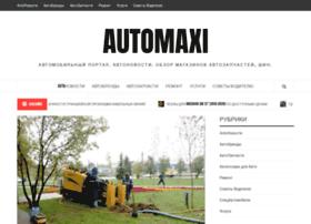 automaxi.com.ua
