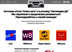 automediya.ru