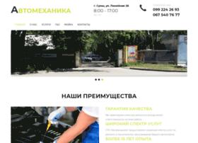 automehanika.com.ua