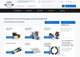 automix.com.ua