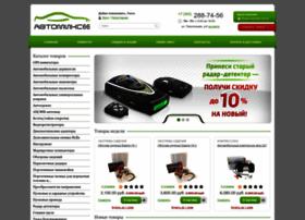 automix66.ru