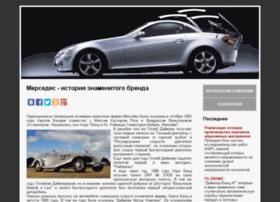 automobilium.org