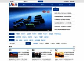 automotive.org.cn