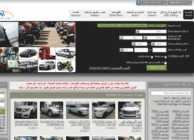 automotivesouk.com