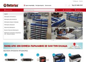 automoto-eshop.gr