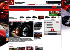 automotobike.ru