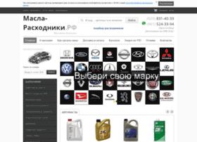 autone.ru