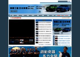 autonet.com.tw