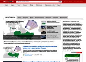 autonews.autoua.net