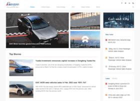 autonews.gasgoo.com