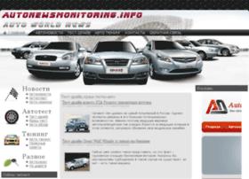 autonewsmonitoring.info
