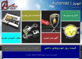 autoniaz.com