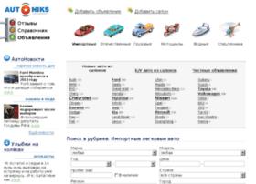autoniks.ru