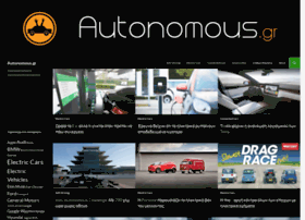 autonomous.gr