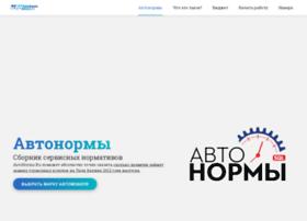 autonorms.ru