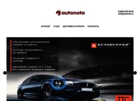 autonota.ru