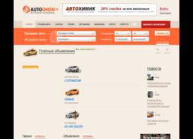 autoomsk.net